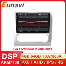 Eunavi Dsp Android System Head Unit Auto Radio Voor Ford Focus 2 Mk2 2004-2011 Autoradio Stereo Audio Gps 2 Din Multimedia 4G 64Gb(China)