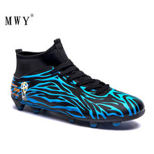 MWY Men Soccer Shoes Football Boots Indoor Training Soccer Cleats Boots Kids Futsal Soccer Shoes Chuteira Futebol Man цена 2017