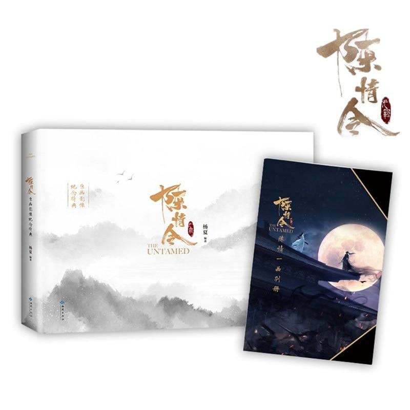 The Untamed Chen Qing Ling Original Picture Book Image Memorial Collection Book Xiao Zhan,Wang Yibo Photo Album 1