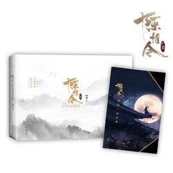 El Untamed Chen Qing Ling, libro de imágenes Original, libro de colección conmemorativo Xiao Zhan,Wang Yibo, álbum de fotos