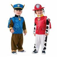 Di Compleanno Purim di Carnevale Festa in Costume Cosplay Marshall Chase Skye Costume Delle Ragazze Dei Ragazzi di Nuovo Anno Del Regalo Del Vestito