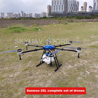 6 axis Agricultural spray drone machine 1850mm wheelbase 25L/KG medicine box axis 25kg drone frame