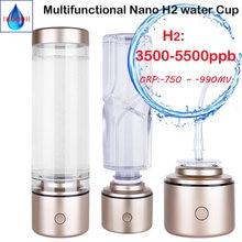 Нано бутылка для обогащенной водородной воды с высокой концентрацией
