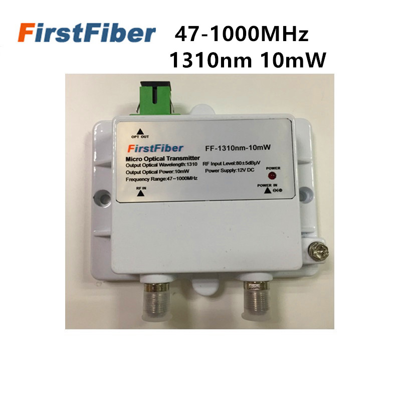 10mW Micro Optical Transmitter FTTH 12V CATV Mini Micro Transmitter 47-1000MHZ 1310nm  Optical fiber with SC/APC