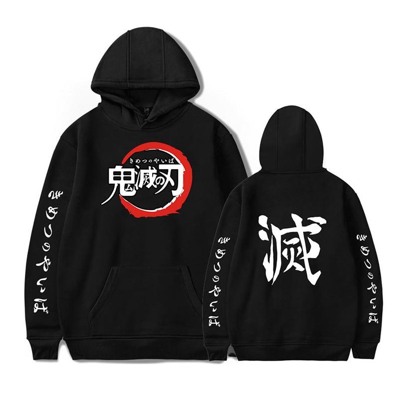 Demon Slayer Kimetsu No Yaiba Fleece Hoodie Hooded Pullover Plus Size Top Anime Sweatshirt Men Women Hoodies And Sweatshirts