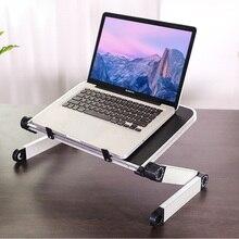 سبائك الألومنيوم محمول محمول طوي قابل للتعديل مكتب للحاسوب شخصي طاولة حاسوب حامل صينية دفتر اللفة الكمبيوتر للطي مكتب الجدول