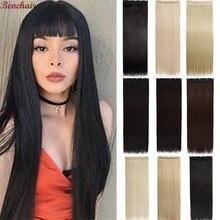 Женские прямые волосы на заколках benehair черные и коричневые