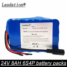 Laudation 24V 8AH 6S4P lithium battery 25.2V motor wheelchair ion 250W electric bicycle18650 packs