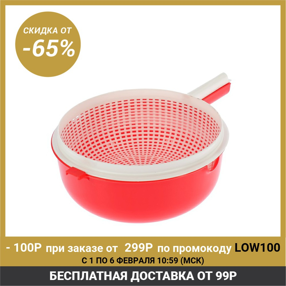 Cheese maker large, color red Kitchen supplies
