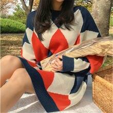 Простой однотонный шикарный свитер с узором ромбиками для женщин