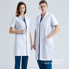 White coats, long sleeves and short sleeves for men and women doctors, long buttercups in summer and winter