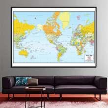 60x90 см реальная карта мира проекция Меркатора Холст Картина