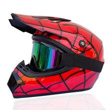 Все сезоны мотоциклетный шлем для пересеченной местности гоночный