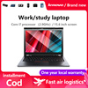 Lenovo Notebook Computer, light and thin portable i3 i5 i7 students office workers hand-held  only show game book play Ga 4