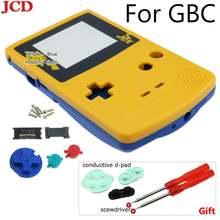 Чехол jcd «сделай сам» для игр ограниченный выпуск желтый синий