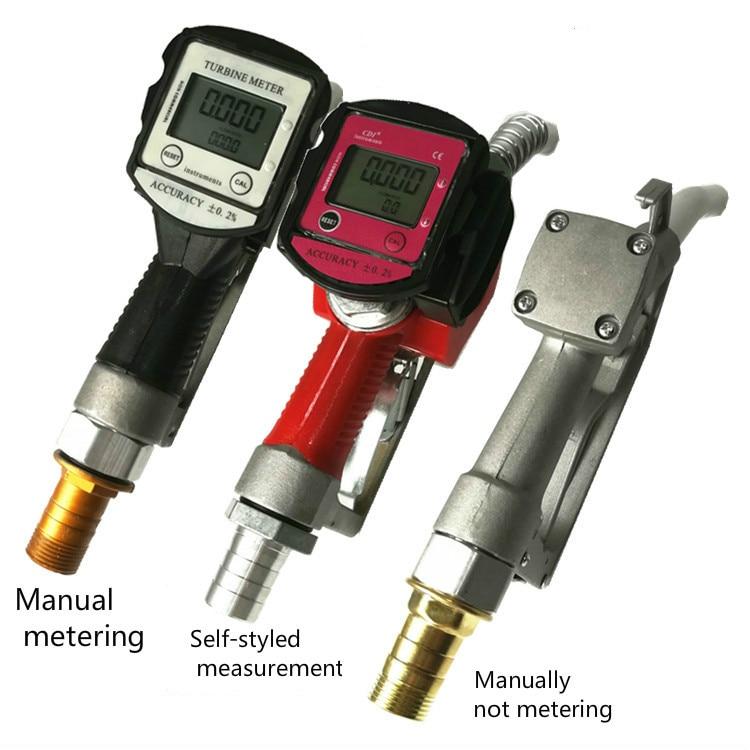 Electronic Metering Refueling Gun Gauge Self-sealing Refueling Gun Diesel Gasoline Methanol Automatic Jumping Gun