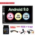 Авто OBD2 7 дюймов Android9 четырехъядерный 2G + 32G Универсальный 2Din без dvd аудио автомобиля стерео GPS навигация Радио наборы автомобиля Мультимедиа ...