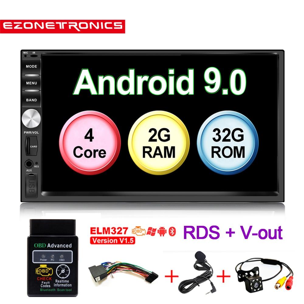 Auto OBD2 7 pouces Android9 Quad Core 2G + 32G universel 2Din pas de dvd voiture Audio stéréo GPS Navigation Radio Kits voiture multimédia jouer