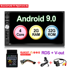 Auto OBD2 7Inch Android9 Quad Core 2G + 32G Universele 2Din Geen Dvd Car Audio Stereo Gps navigatie Radio Kits Auto Multimedia Spelen