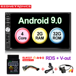 Auto OBD2 7inch Android9 Quad Core 2G+32G Universal 2Din no dvd  Car Audio Stereo GPS Navigation Radio Kits Car Multimedia play