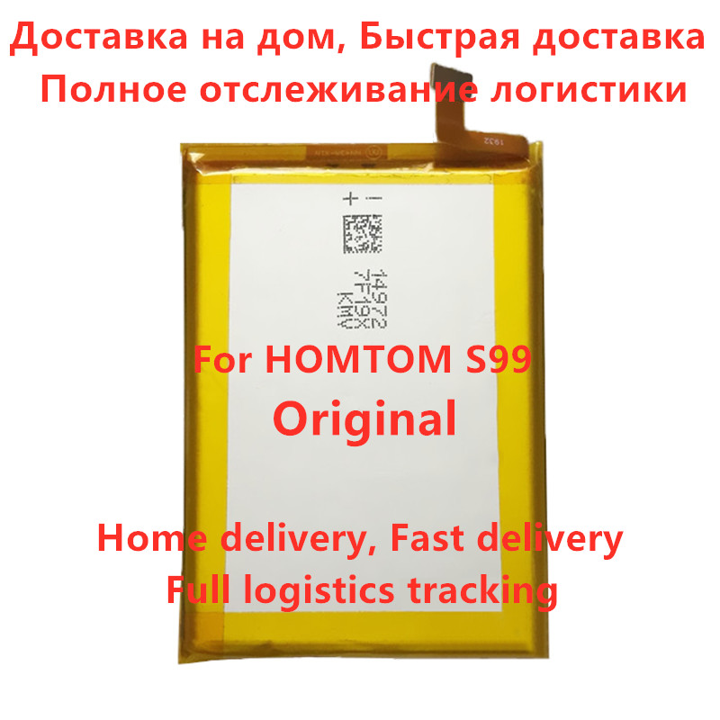 New 6200mAh For Homtom S99 Backup battery For Homtom S99 phone In Stock Home delivery High quality battery+Tracking Number(China)