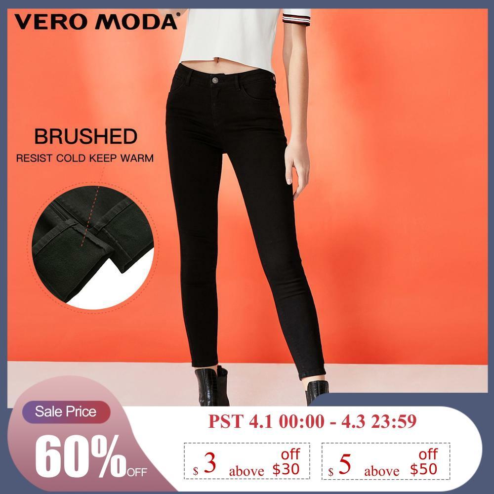 Vero Moda Women's Slim Fit Brushed Stretch Crop Jeans | 319349557