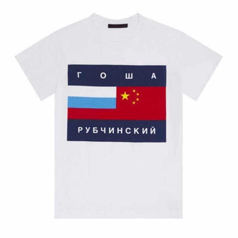 الرجال النساء علم روسيا الصين تي شيرت الرجال النساء قميص قطني بكم طويل تيز طباعة روسيا العلم التي شيرت قصيرة الأكمام تي شيرت