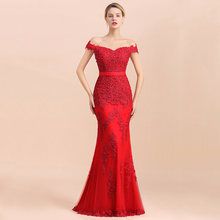 Женское вечернее платье с юбкой годе длинное красное кружевное