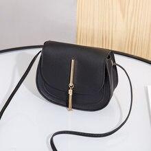 Novo saco de ombro das senhoras do couro do plutônio bolsa mensageiro feminino cor pura pequeno quadrado saco embreagem sacos pequenos bolsas