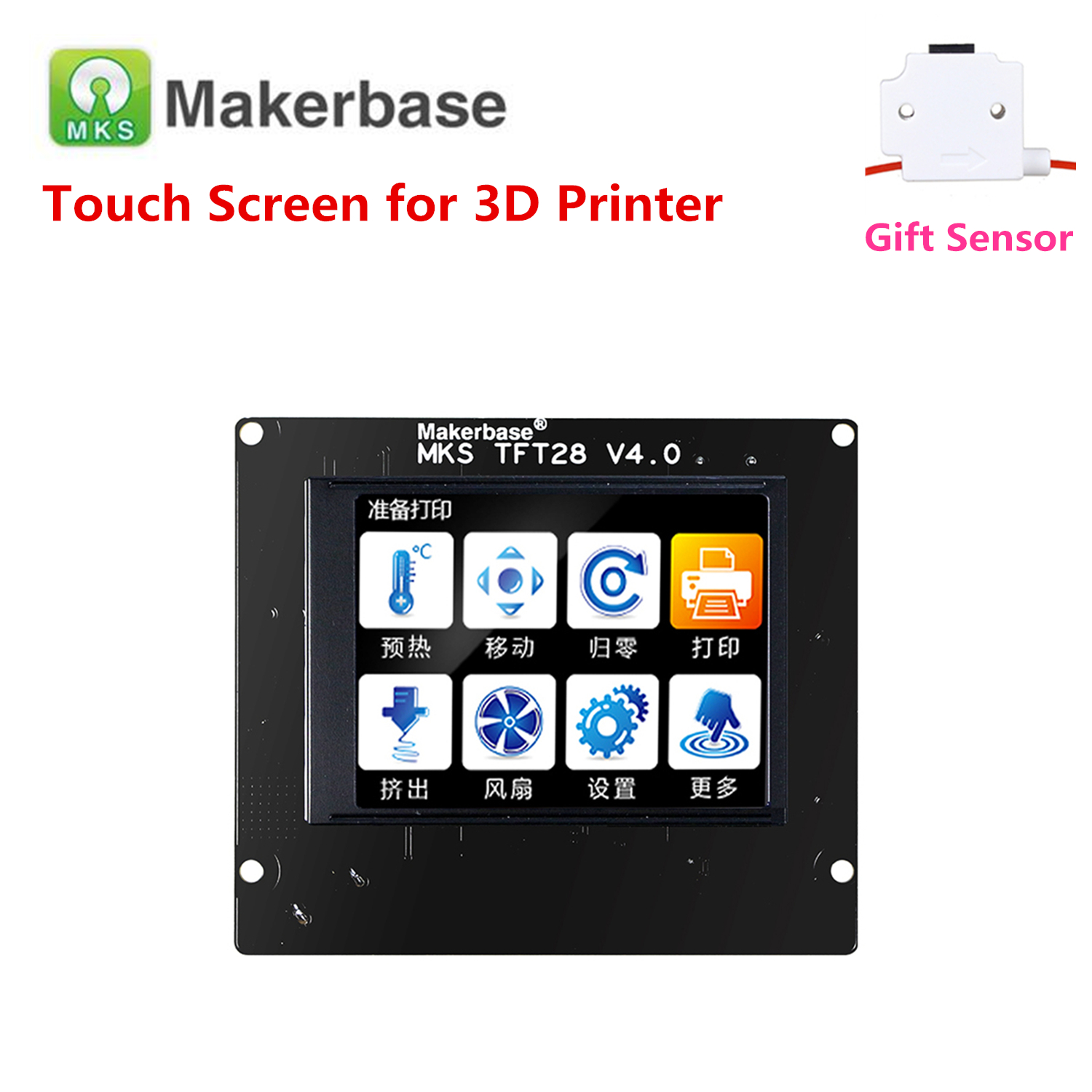 3d printing elements MKS TFT28 V4 0  touchscreen Rep Rap controller panel colorful display SainSmart splash screen lcd monitor