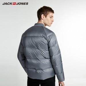 Image 4 - JackJones Mens Winter Baseball Collar Short Warm Down Jacket Style 218412544