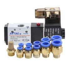 Пневматические фитинги 3 способ 2 положения воздуха направленного управления электромагнитный клапан 3V210-08 DC12V DC24V AC110V AC220V глушитель