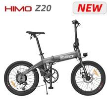 Vélo électrique HIMO Z20 pour adultes, pneus de 20 pouces, moteur de 250W, 25 km/h, 80KM d'autonomie