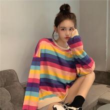 Модный разноцветный полосатый свитшот с круглым вырезом в стиле