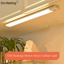 3 шт  светодиодный под кабинет Кухня usb reharge движения Сенсор
