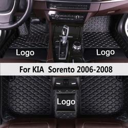 MIDOON leather Car floor mats for KIA Sorento(five seat)2006 2007 2008 Customauto foot Pads automobile carpet cover