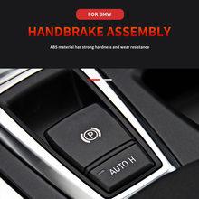 Кнопка Ручного тормоза в сборе для bmw e70 e71 e72 x5 x6 Электронная