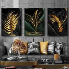 Настенная картина с изображением золотых листьев холст постером