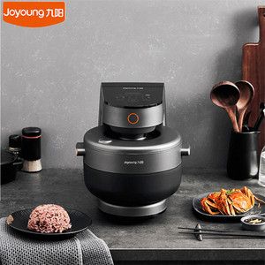 Image 2 - Joyoung Uncoated Rice Cooker 3.5L Steam Electric Rice Cooker Household Smart  Low Sugar Rice Cooker Steam Fish Chicken Soup
