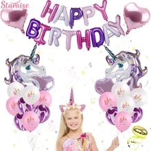 Staraise Unicorn Party Decoration Balloons Happy Birthday Kids Baby Shower Supplies Unicornio