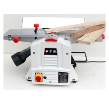 8 inches Flat Planer Planing Machine Table Press Thicknesser Carpenter Small Single-sided Household Multifunction Planer Tools