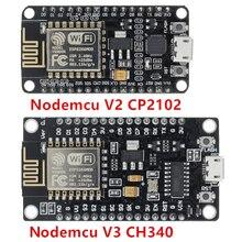 โมดูลไร้สายCH340/CP2102 NodeMcu V3 V2อินเทอร์เน็ตLua WIFIของคณะกรรมการพัฒนาการจากESP8266 ESP 12E PCBเสาอากาศ