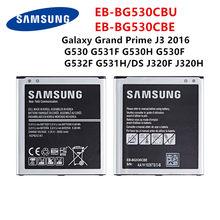 SAMSUNG оригинальная EB-BG530CBU EB-BG530CBE 2600 мА/ч, батарея для Samsung Galaxy Grand Prime J3 2016 G530 G531F G530H G530F G532F