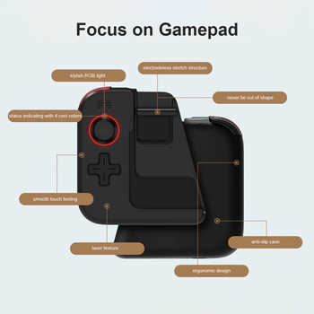 Betop G1 mobile gamepad wireless BT for Mate 20/Pro/20X gamepad controller, with joystick
