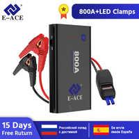 E-ACE Auto Starthilfe Batterie Power Bank 800A 12V Notfall Tragbare Booster Batterie Ausgangs Gerät Booster Mit USB