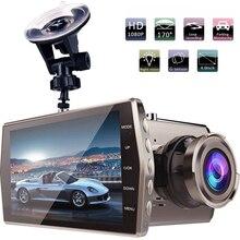 цена на J15 Sucker 1080P Full HD Driving Recorder Car DVR Night Vision Dashcam Video Registrar G Sensor 170 Degrees Wide Angle Recorder