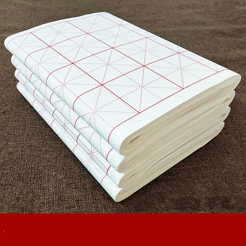 Calligraphy Paper Rijstpapier Bamboo Xuan Paper With Grids Chinese Raw Rice Paper For Beginner Calligraphy Practice Papel Arroz