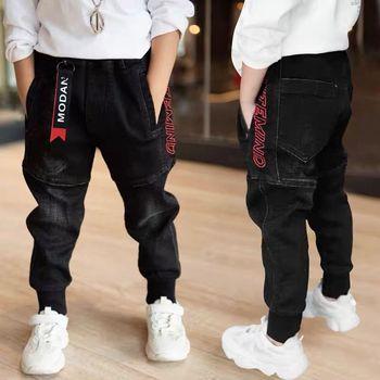 EACHIN chłopięce spodnie wiosenne i jesienne chłopięce modny wytarty spodnie jeansowe 3-12 lat dziecięce spodnie jeansowe spodnie w stylu koreańskim Baby Boy Jeans tanie i dobre opinie COTTON Proste Chłopcy Tassel Myte Pełnej długości Pasuje prawda na wymiar weź swój normalny rozmiar Elastyczny pas