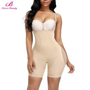 Image 3 - Lover Beauty Seamless Women urządzenie do modelowania sylwetki wysoka wyszczuplająca talia kontrola brzucha odchudzanie brzucha bielizna unoszące pośladki Shapewear
