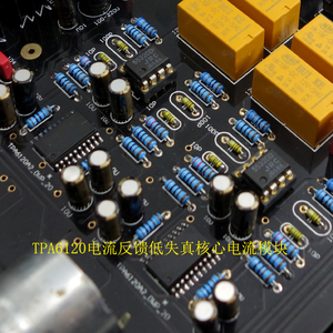 Image 3 - 2019 NEW E600 Fully Balanced Input Fully Balanced Output Headphone Amplifier Board DIY kit with Motor potentiometer
